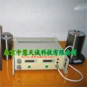 国产UKH-II热电偶标定实验仪
