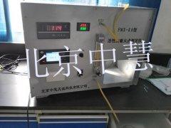 FMX-K8全自动活性炭燃点测量仪热电偶精度为0.2级