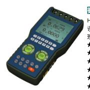 辽宁高精度手持式过程信号检测仪HN3000S-1
