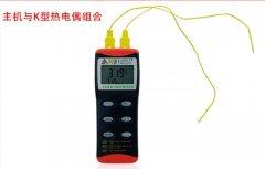 台湾衡欣双频道温度计是哪种型号?