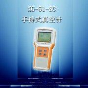 XG-51-SC热电偶真空计测量原理
