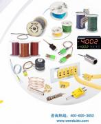 热电偶的工作原理及常见种类